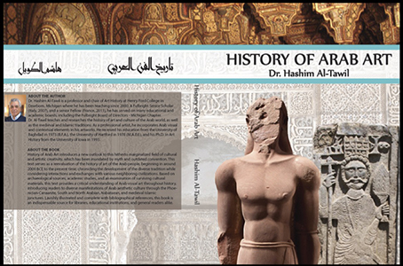 History of Arab Art by Hashim Al‐Tawil